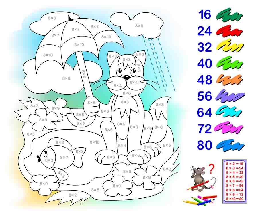 math excercise for practicing multiplication